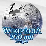 GURPS na Wikipédia